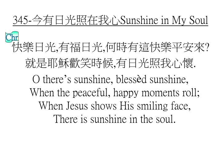 345 sunshine in my soul1