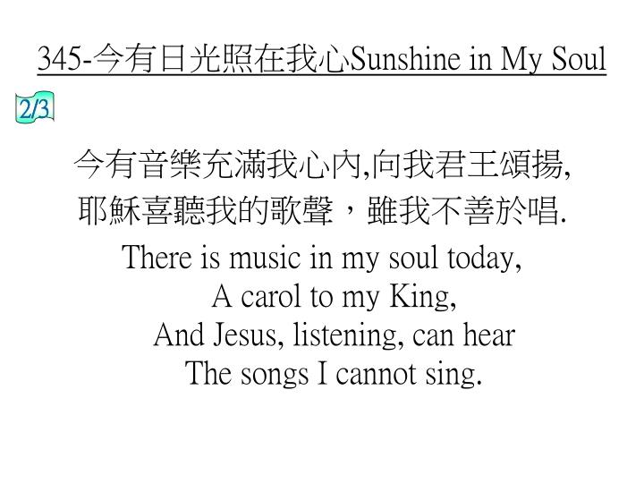 345 sunshine in my soul2