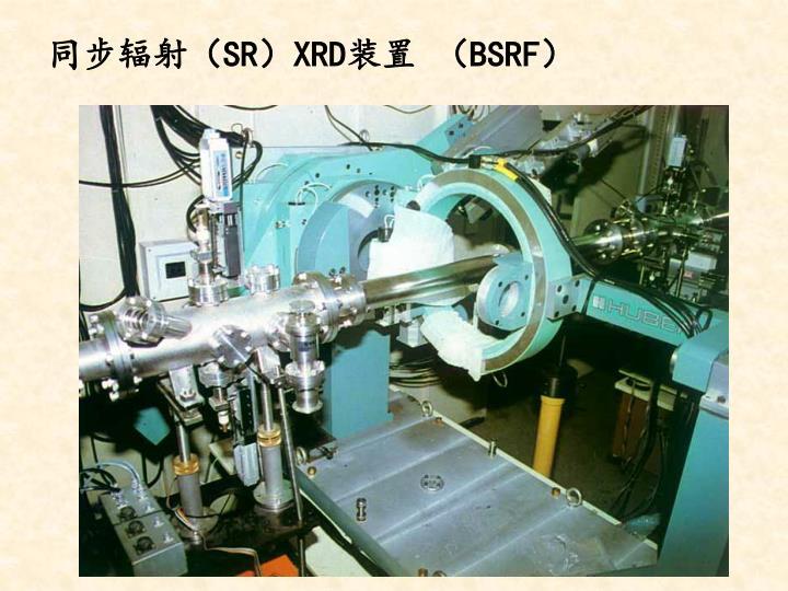 同步辐射(