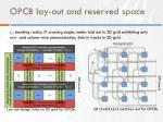 opcb lay out and reserved space1
