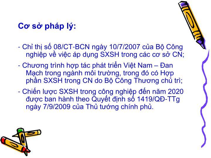 C s ph p l
