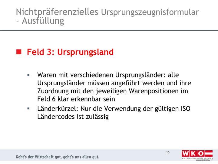 PPT - Export und Zoll KompetenzWerkstatt PowerPoint Presentation ...