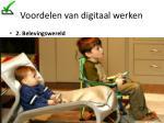 voordelen van digitaal werken2