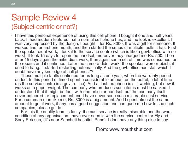 Sample Review 4