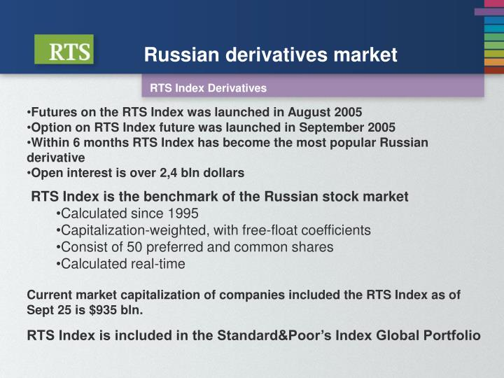 Russian trading system rts