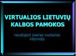 virtualios lietuvi kalbos pamokos