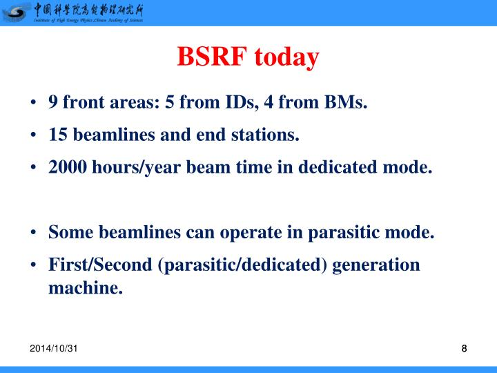 BSRF today