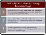 pasal 14 uu n o 12 tahun 2012 tentang pendidikan tinggi