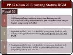 pp 67 tahun 2013 tentang statuta ugm