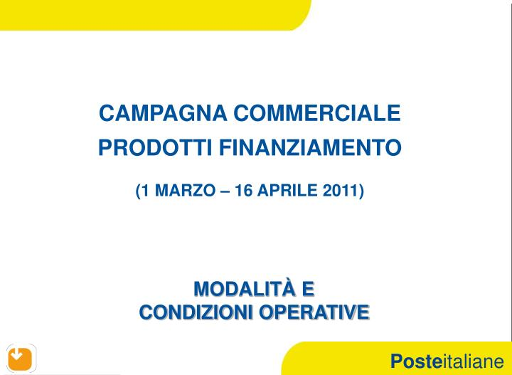 CAMPAGNA COMMERCIALE