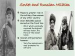 soviet and russian militias