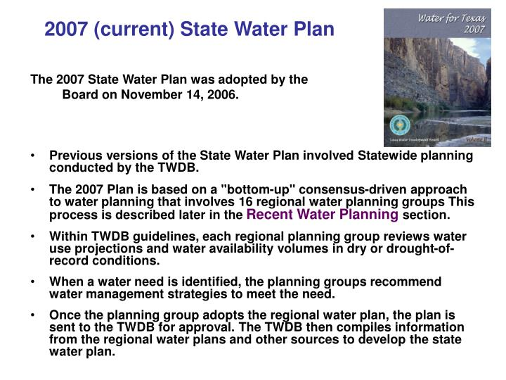 2007 (current) State Water Plan