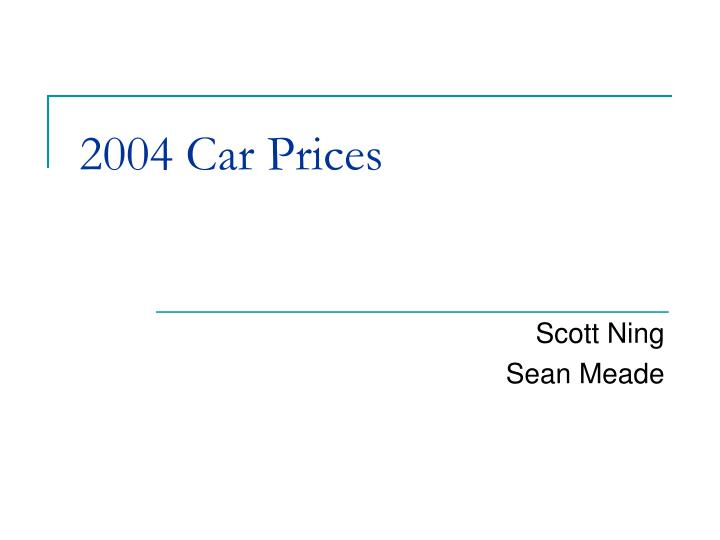 2004 car prices n.