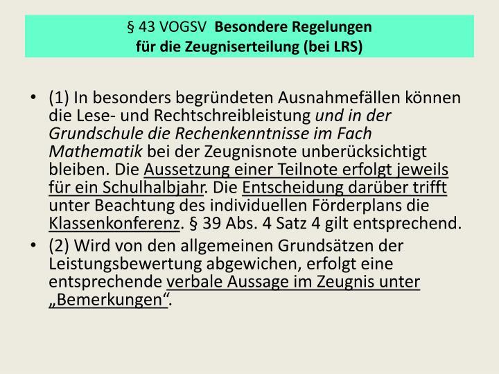 § 43 VOGSV