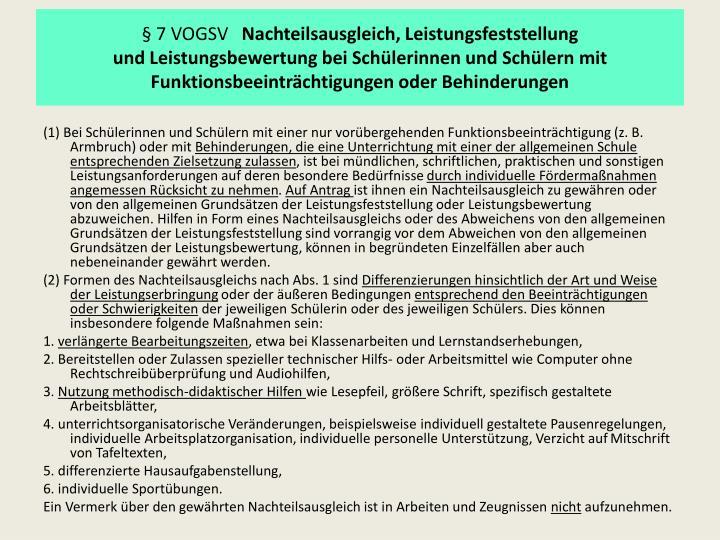 § 7 VOGSV