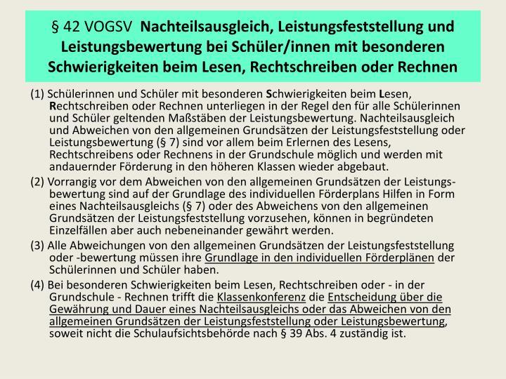 § 42 VOGSV
