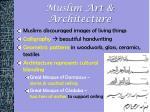 muslim art architecture