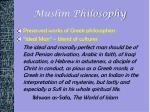 muslim philosophy