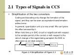 2 1 types of signals in ccs6