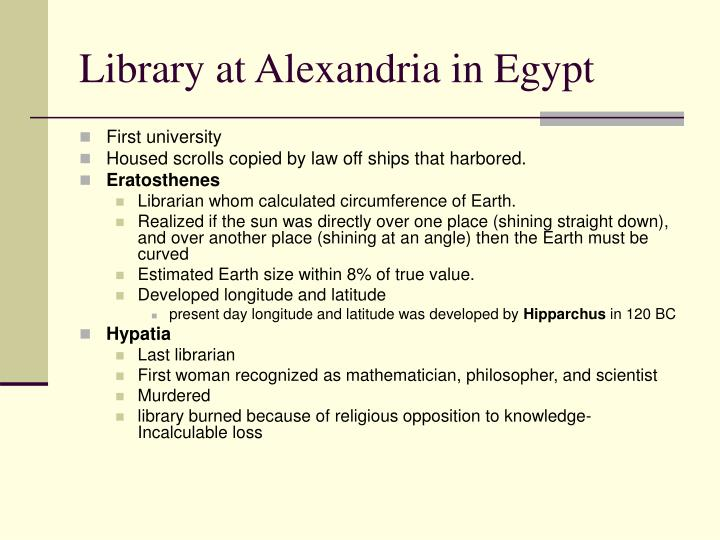 Library at alexandria in egypt