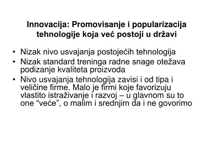 Innovacija: Promovisanje i popularizacija tehnologije koja već postoji u državi