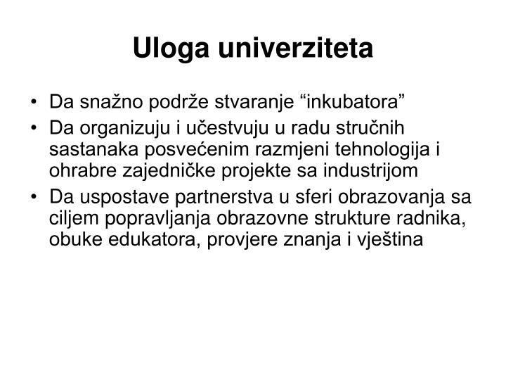 Uloga univerziteta