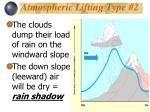 atmospheric lifting type 23