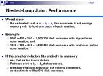 nested loop join performance