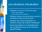 les situations d valuation