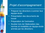 projet d accompagnement
