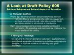 a look at draft policy 605 spiritual religious and cultural aspects of education4