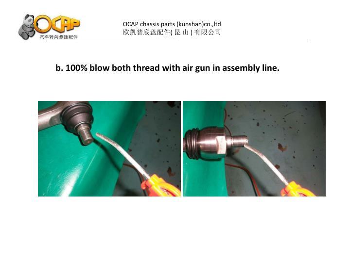 OCAP chassis parts (kunshan)co.,ltd