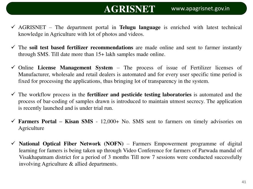 PPT - Krishi Karman Awards 2013-14 PowerPoint Presentation