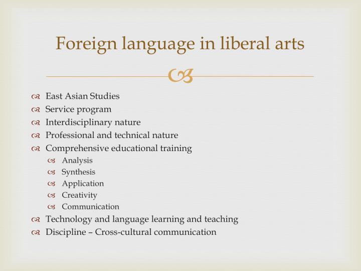 Foreign language in liberal arts