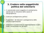 3 credere nella soggettivit politica del volontario