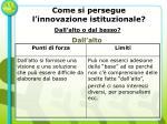 come si persegue l innovazione istituzionale