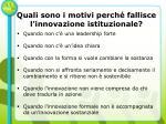 quali sono i motivi perch fallisce l innovazione istituzionale