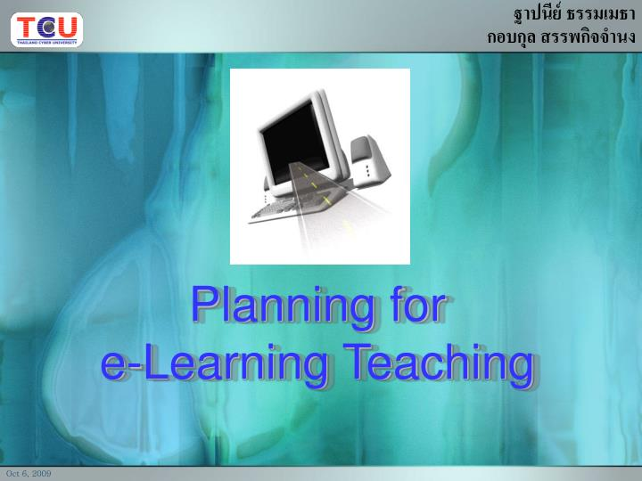 planning for e learning teaching n.