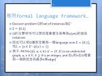 formal language framework