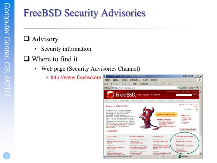 Freebsd security advisories1