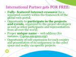 international partner gets for free