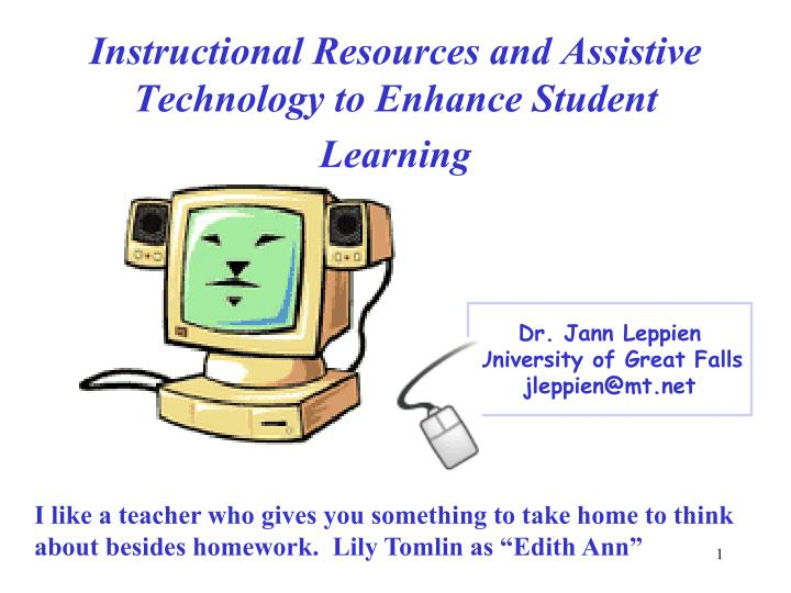 instructional resources and assistive technology to enhance student learning n.