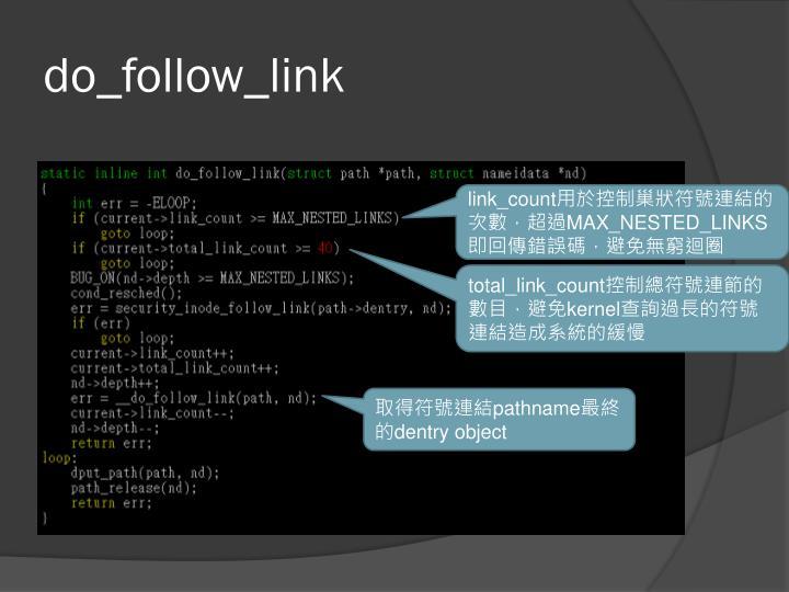 do_follow_link
