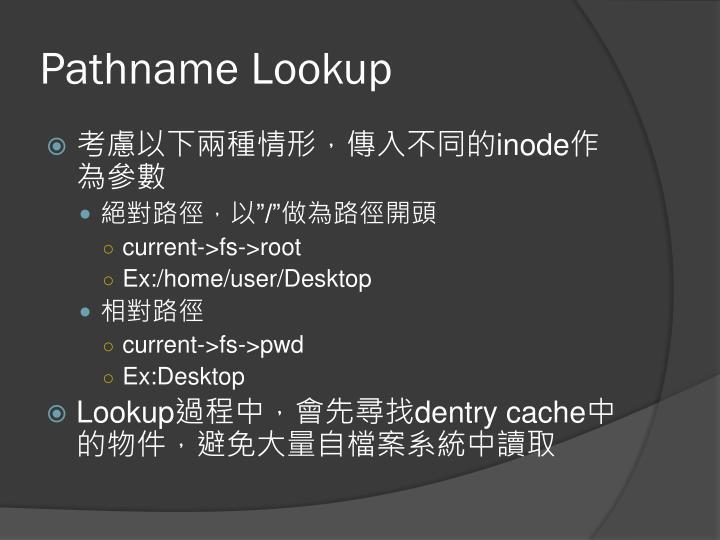 Pathname lookup
