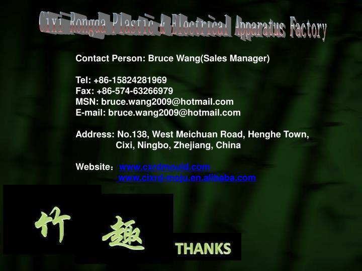 Cixi Rongda Plastic & Electrical Apparatus Factory