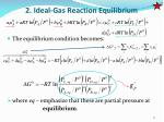 2 ideal gas reaction equilibrium1