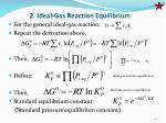 2 ideal gas reaction equilibrium3