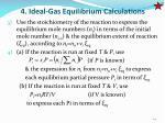 4 ideal gas equilibrium calculations3