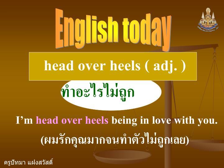 English today