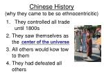chinese history why they came to be so ethnocentricitic